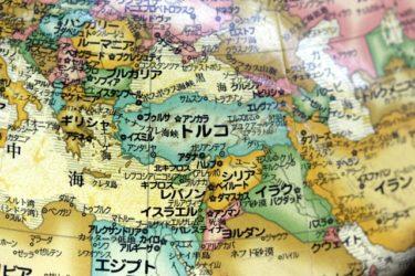【世界構造の変化】アメリカのシリア撤退により、中東はロシア・イランの影響下に入る