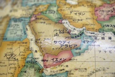 【原田武夫】10月9日の潮目!これからの世界の基本的構造とは?アメリカと中東!