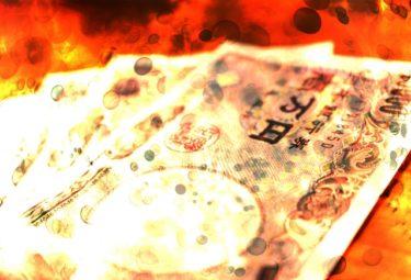 日本発の金融危機