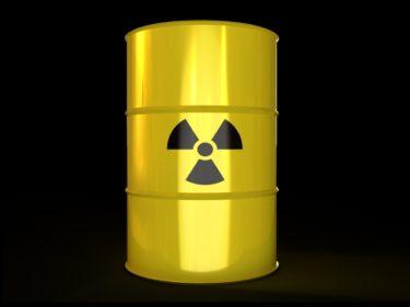イランの核問題と新世界秩序(New World Order)