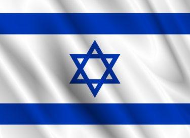 【原田武夫】トランプ和平案のせいで中東戦争?イスラエルは危機的状況に!?
