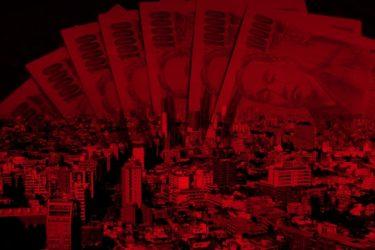 新型コロナウイルスで金融危機!?日銀・FRBは金融市場を救えるか?
