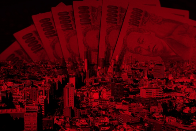 最後の金融危機