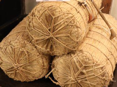 新型コロナで各国が農産物を輸出制限!お金で買えない時代になる!?