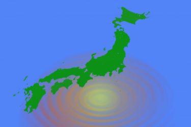 5月11日大地震説!?過去の歴史、伊勢女さんの予言、ツイッターの話題