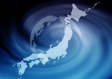 日本での巨大地震