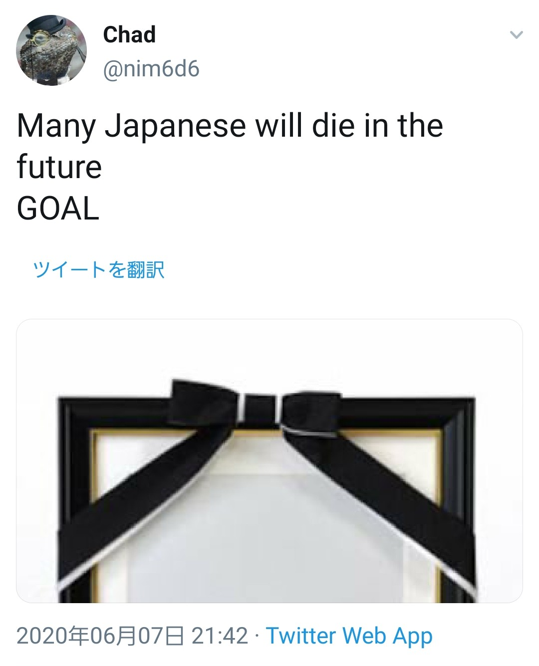 多くの日本人が死ぬ