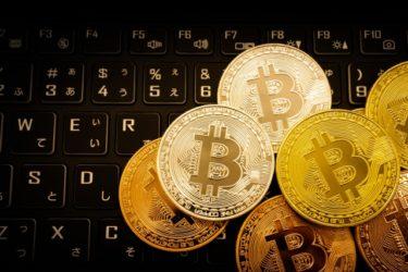 【仮想通貨】どうしてビットコインは高騰するのか