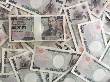 ゴーンの報酬隠しは他の役員も知っていた 日本が日産を守った理由は