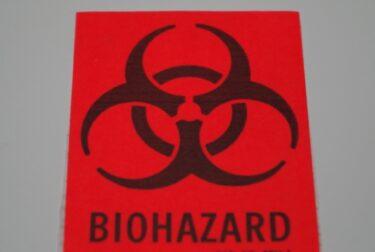ウイルス研究所