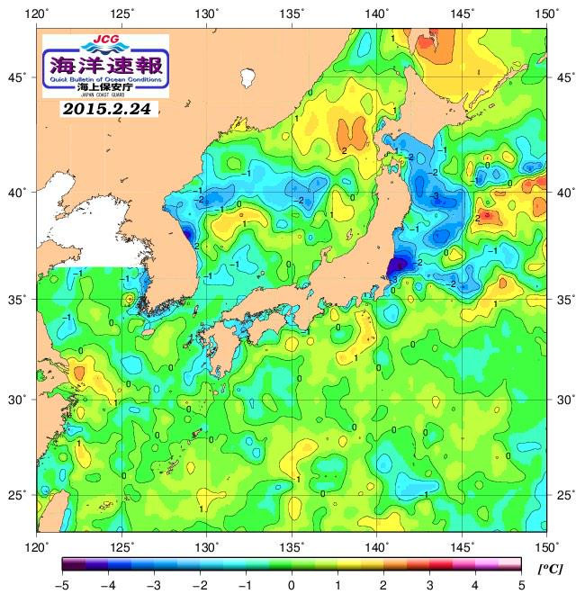 20150224海水温